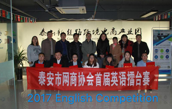 Best Hunting clothes Team Attended English Competition