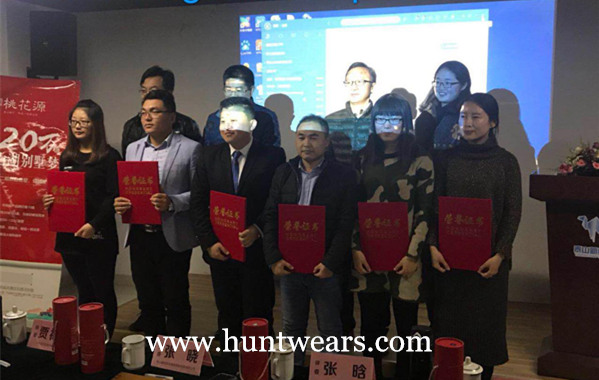 Hunting Clothing Team Attended English Competition